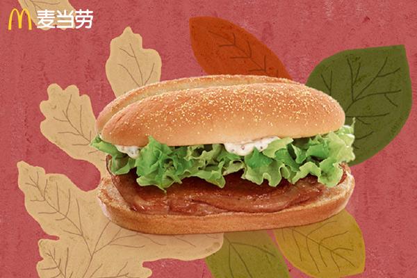 麦当劳加盟条件有哪些?顺利开店只需通过这7点 第1张