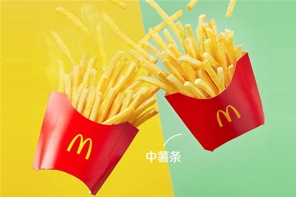 麦当劳加盟费多少钱?来看看较新的麦当劳加盟资费标准 第1张