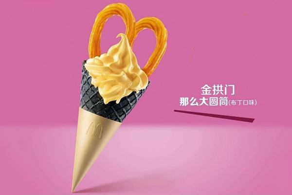 上海麦当劳店怎么加盟?合作流程为您奉上! 第2张