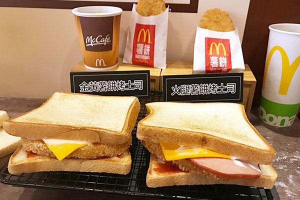 麦当劳加盟2021条件?县级加盟麦当劳多少钱?