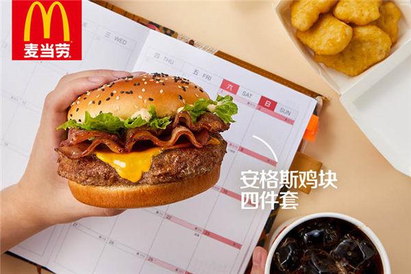 肯德基麦当劳加盟哪个好,详细的数据对比见真章