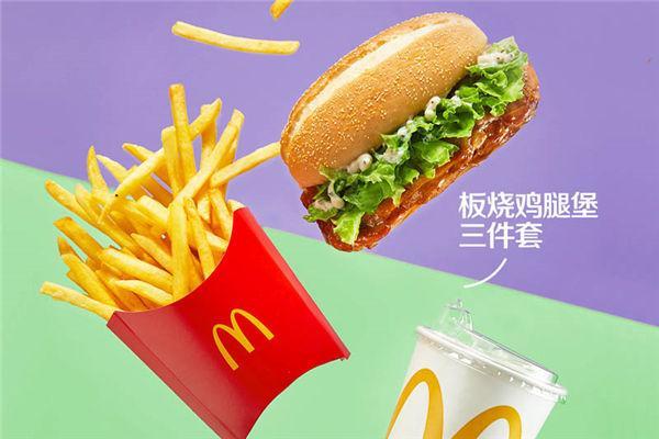 麦当劳加盟2021条件有哪些呢?加盟门槛低加盟生意有保障! 第1张